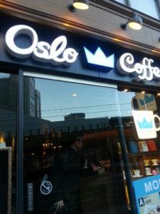 【朝カフェ】五反田・オスロコーヒー