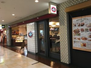 【朝カフェ】青山一丁目・カフェクロワッサン