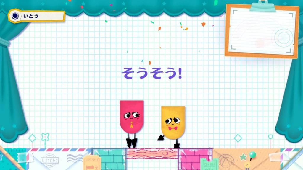 コミュニケーションアクションパズル「スニッパーズ」は親子で遊べるゲーム!